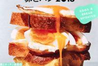 ELLE  gourmet 2018年3月号